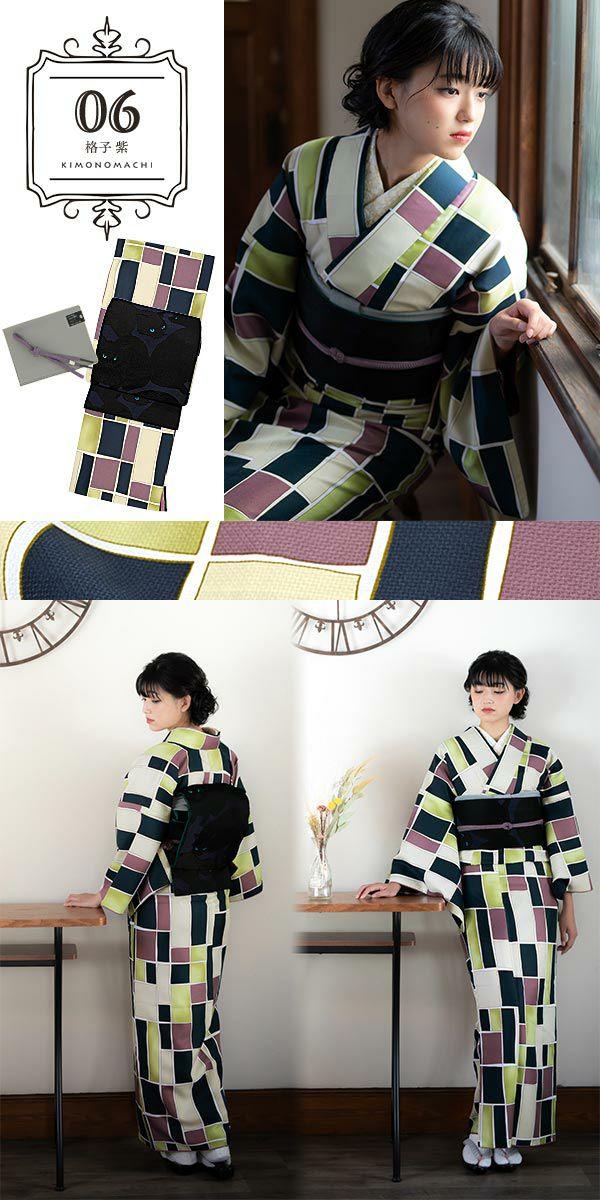 きもの福袋4点セット 単衣着物+京袋帯+好きな小物2つ レディースキモノ 洗える着物福袋