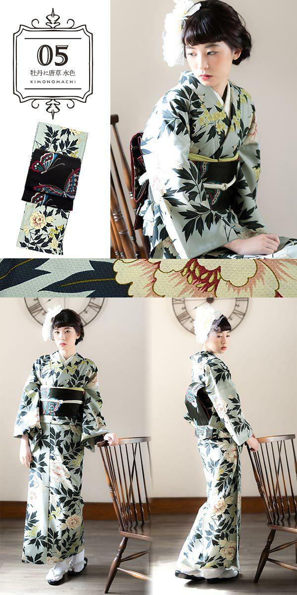 きもの福袋2点セット 単衣着物+京袋帯 レディースキモノ 洗える着物セット