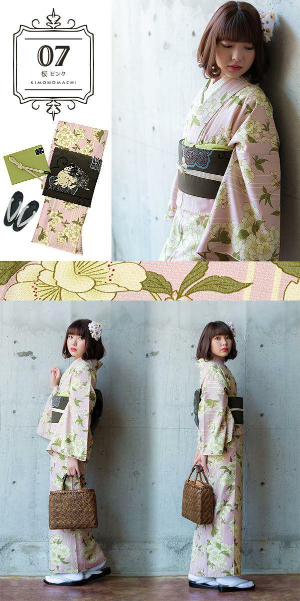 洗える着物 単衣 単品 レトロ モダン 古典 KIMONOMACHI
