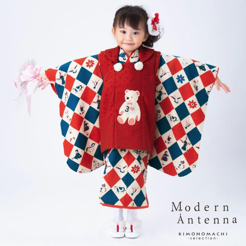 七五三 着物 3歳 ブランド被布セット Modern Antenna(モダンアンテナ) 「赤と青 童話とおもちゃ DF-1」 女の子 被布コート 7点フルセット 足袋プレゼント12~18cm レトロ着物セット 3才 女児用 三歳被布セット 子供着物